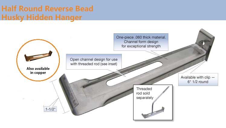Husky Hanger Aluminum
